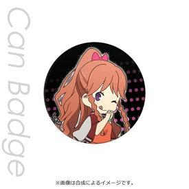 【訳あり特価】歌舞伎町シャーロック メアリ・モーンスタン SD 缶バッジ キャラモード PA-CBG5299 4977187135299