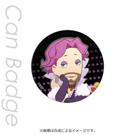 【訳あり特価】歌舞伎町シャーロック ハドソン夫人 SD 缶バッジ キャラモード PA-CBG5336 4977187135336