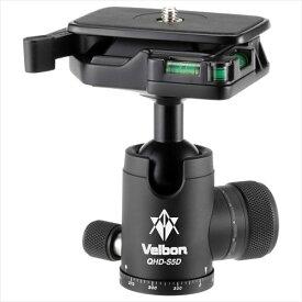 Velbon(ベルボン) 中型自由雲台 QHD-S5D 4907990471611 高精度 トルク調整機構 クイックシュー機構 撮影機材 カメラアクセサリー