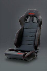 代引不可 sparco(スパルコ) R100バケットシート リクライニングモデル SKY(スカイ) PVCブラックレザー レッドステッチ