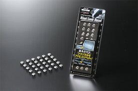 【ゆうパケット対応】JDM リベットルックデカール 30個入り【JRD-30】