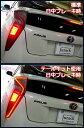 JUNACK(ジュナック)【LTT-TY04】LEDトランステールキット 50系プリウス用(ハイブリッド車・寒冷地仕様車共通)