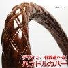 送料無料!Azurハンドルカバー木目ブラウンMサイズ(外径38〜39cm)【XS54A24A-M】