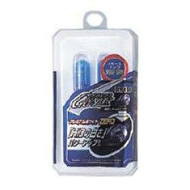 【ゆうパケット対応】カーメイトGIGALUX【BW106】ポジションランプ プレミアムホワイトZERO T10 5W