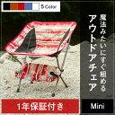 アウトドアチェア チェアワン コット 軽量 折りたたみ椅子 アウトドア コンパクト フェス 運動会 キャンプチェア 釣り…