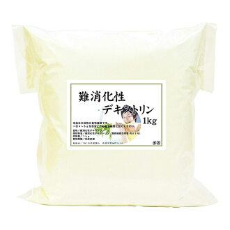 1 公斤难消化性糊精膳食纤维