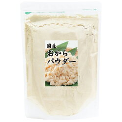 おからパウダー400g無添加大豆イソフラボン国産ダイエット