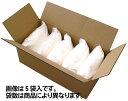 【業務用】【難消化性デキストリン4kg×3袋】 水溶性食物繊維 約85%【卸】【送料無料(沖縄県を除く)】【RCP】