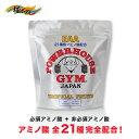 国産 EAA(必須アミノ酸)EAAパウダー トロピカルフルーツ味 400g【送料無料】【飲みやすい 美味しい EAAパウダー BCA…