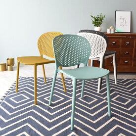 カフェチェア【5色】cafechair Cafe Chair スタッキングチェア 屋外 アウトドア—
