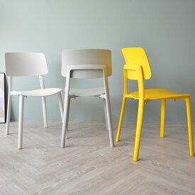 Frasia Chair 3色 フレージアチェア ダイニングチェア 樹脂