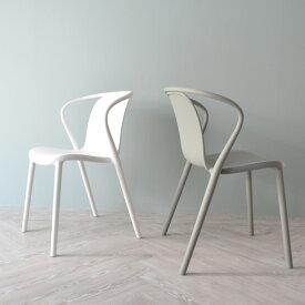 ジラソーレチェア Girasole オシャレ 椅子 ダイニングチェア カラフル いす ベーシック PP樹脂 オリジナル シンプル 送料無料 おしゃれ チェアー カフェ 一人用 一人掛け ジラソーレ 肘掛