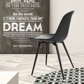 .ハバナチェア(アームなし)Cafe チェア PP樹脂 カフェ ミーティング おしゃれ 椅子 いす イス ダイニングチェア かわいい 店舗 肘掛