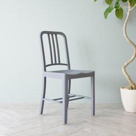 【2脚セット販売】【グレー】ネイビーチェア -PP樹脂 Navy Chair オシャレ 椅子 ダイニングチェア カラフル いす ベーシック デザイナーズ シンプル 送料無料 ジェネリック家具 ジェネリック おしゃれ