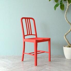 【2脚セット販売】【受注生産対応:納期約45-90日】【レッド】ネイビーチェア- PP樹脂(強化ポリプロピレン)Navy Chair オシャレ 椅子 ダイニングチェア カラフル いす デザイナーズ シンプル ジェネリック おしゃれ リプロダクト