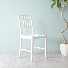 【2脚セット販売】【受注生産対応:納期約45-90日】【ホワイト】ネイビーチェア -PP樹脂(強化ポリプロピレン)Navy Chair オシャレ 椅子 ダイニングチェア カラフル いす デザイナーズ シンプル ジェネリック おしゃれ リプロダクト