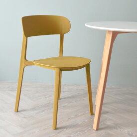 .ローザチェア Rosa オシャレ 椅子 ダイニングチェア カラフル いす ベーシック樹脂 オリジナル シンプル 送料無料 おしゃれ チェアー カフェ 一人用 一人掛け