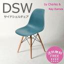 【ネイビーブルー】DSW サイドシェルチェア/Shell Side Chair イームズ PP(強化ポリプロピレン) 【送料無料】 デザイナーズ 家具 イームズ...
