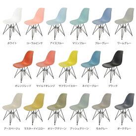 DSR ブラックベース ダイニングチェアー イームズチェア デザイナーズ家具 シンプル おしゃれ 楽 モダン ミッドセンチュリー 食卓用 食卓椅子 ダイニング用 フロアチェア 一人用 一人掛け カフェ