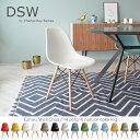 【ホワイト】DSW サイドシェルチェア/Shell Side Chair イームズ PP(強化ポリプロピレン) 【送料無料】 デザイナーズ 家具 イームズチェア...