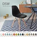 【ブラック】DSW サイドシェルチェア/Shell Side Chair イームズ PP(強化ポリプロピレン) 【送料無料】 デザイナーズ 家具 イームズチェア...
