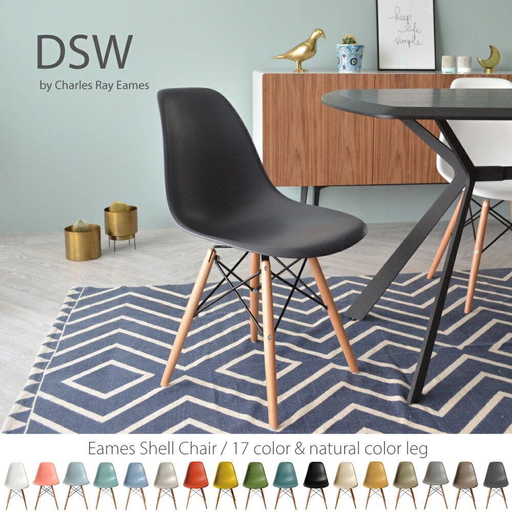 「700円割引 レビュークーポン配布中」【ダークグレー】DSW サイドシェルチェア/Shell Side Chair イームズ PP(強化ポリプロピレン) 【送料無料】 デザイナーズ 家具 イームズチェア ミーティングチェア 樹脂