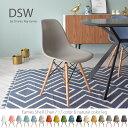 【ワームグレー】DSW サイドシェルチェア/Shell Side Chair イームズ PP(強化ポリプロピレン) 【送料無料】 デザイナーズ 家具 イームズチ...