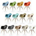 【13 Colorで新登場!】DAW アーム シェルアームチェア/Eames Shell Armchair PP(強化ポリプロピレン) 【送料無料】 デザイナー...