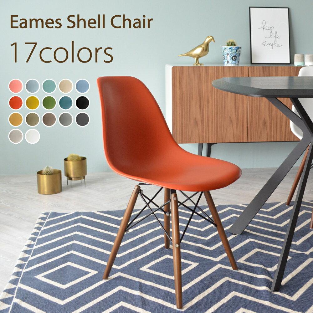 <ウォールナット色脚>【オレンジレッド】DSW サイドシェルチェア/Shell Side Chair イームズ PP(強化ポリプロピレン) ブラウン色脚【送料無料】 デザイナーズ 家具 イームズチェア ミーティングチェア 樹脂 【業務用】