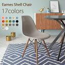 <ウォールナット色脚>【ワームグレー】DSW サイドシェルチェア/Shell Side Chair イームズ PP(強化ポリプロピレン) ブラウン色脚【送料無料...