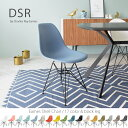 【ブルーグレー】DSR-Black Base サイドシェルチェア・ブラックベース/Shell Side Chair イームズ PP(強化ポリプロピレン) 【送料...