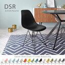 【ブラック】DSR-Black Base サイドシェルチェア・ブラックベース/Shell Side Chair イームズ PP(強化ポリプロピレン) 【送料無料...