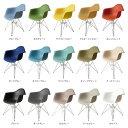 【13 Colorで新登場!】DAR アーム シェルサイドチェア/Shell Side Chair イームズ PP(強化ポリプロピレン) 【送料無料】 デザイナ...