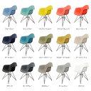 【13 Colorで新登場!】DAR <ブラックベース> アーム シェルサイドチェア/Shell Side Chair イームズ PP(強化ポリプロピレン) 【送料無料】 デザイナーズ 家具 イームズ