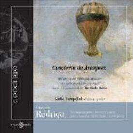 【送料無料】 Rodrigo ロドリーゴ / Concierto De Aranjuez: Tampalini(G) Etc 輸入盤 【CD】