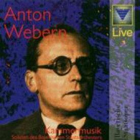 【送料無料】 Webern ベーベルン / Works String Quartet, Trio, Cello Sonata: Leopolder Q M.wolf(Vn) 輸入盤 【CD】