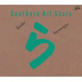 Southern All Stars サザンオールスターズ / Tarako 【CD Maxi】