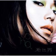 Leyona (レヨナ 玲葉奈) / 新世界 【CD Maxi】