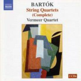 【送料無料】 Bartok バルトーク / 弦楽四重奏曲全集(第1〜第6番) フェルメール四重奏団 輸入盤 【CD】