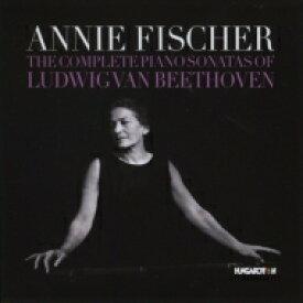 【送料無料】 Beethoven ベートーヴェン / ピアノ・ソナタ全集 アニー・フィッシャー(9CD) 輸入盤 【CD】