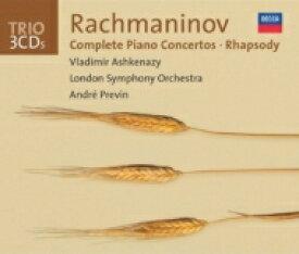 【送料無料】 Rachmaninov ラフマニノフ / ピアノ協奏曲全集、Paganinirhapsody、Sonata.2 アシュケナージ(P)プレヴィン&ロンドン交響楽団 輸入盤 【CD】