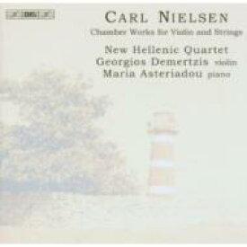 【送料無料】 Nielsen ニールセン / Early Chamber Works: New Hellenic Q Demertzis(Vn) Asteriadou(P) 輸入盤 【CD】