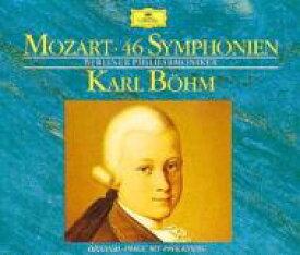 【送料無料】 Mozart モーツァルト / 交響曲全集 カール・ベーム & ベルリン・フィル(10CD) 輸入盤 【CD】