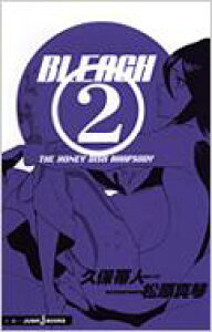 BLEACH THE HONEY DISH RHAPSODY JUMP j BOOKS / 松原真琴 【本】