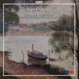 フランセ、ジャン(1912-1997) / 花時計、オーボエ三重奏曲、他 レンチェシュ、チャルネツキ&南西ドイツ室内管、パリシー四重奏団、フランセ=トリオ 輸入盤 【CD】