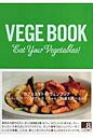 VEGE BOOK Eat Your Vegetables! / CafeEight 【本】