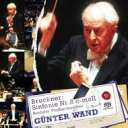 【送料無料】 Bruckner ブルックナー / 交響曲第8番 ヴァント&ベルリン・フィル(2SACD) 【SACD】