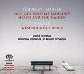 【送料無料】 Schubert シューベルト / 『死と乙女』弦楽合奏版、他 スピヴァコフ&モスクワ・ヴィルトゥオージ 輸入盤 【SACD】