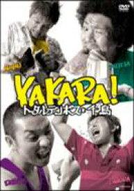 Yakara! 【DVD】