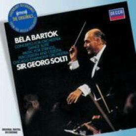 Bartok バルトーク / 管弦楽のための協奏曲、弦楽器、打楽器とチェレスタのための音楽、他 ショルティ&シカゴ交響楽団 輸入盤 【CD】